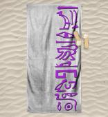 Hieroglyphen Strandtuch