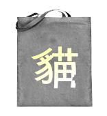 Katze Chinesisch Taschen
