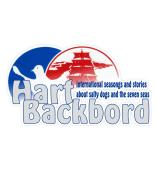 Aufkleber Hart Backbord