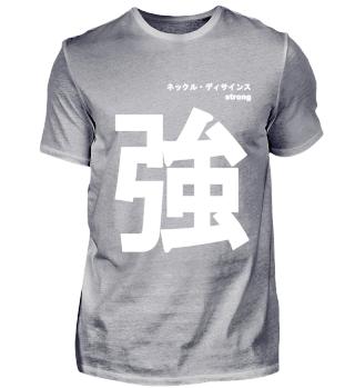 Japanisches Zeichen -