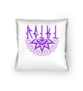 ♥ REIKI - Retro Heart Mandala - purple