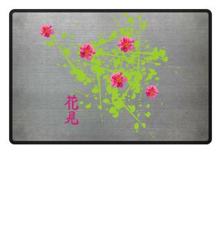 ♥ Cherry Blossom - Kanji Character 4