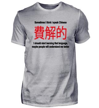 sometimes i think i speak chinese...