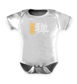 Chinese Words: Zen