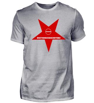 Redstar Premium T-Shirt