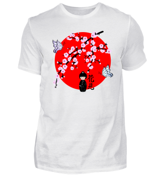 ♥ Cherry Blossom Japanese Character 11