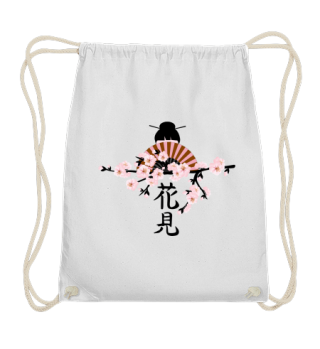 ♥ Cherry Blossom Japanese Character 2