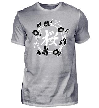 ★ Cherry Blossom Kanji SAKURA 11
