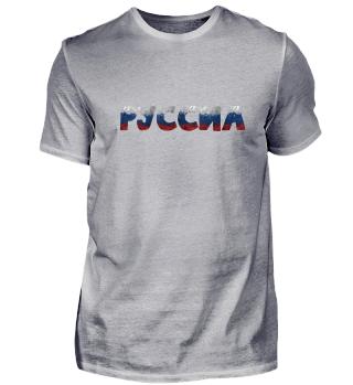 Russland Russia Fahne Flagge