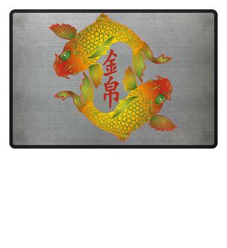 KOI Pisces Nishikigoi Japan Character 1