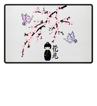♥ Cherry Blossom Japanese Character 6