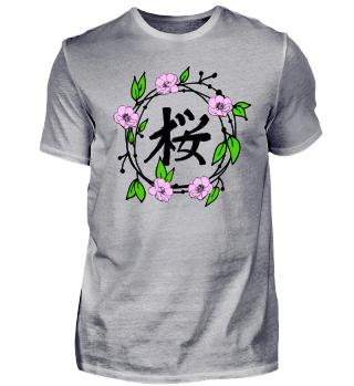 ♥ Cherry Blossom Kanji SAKURA 12