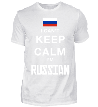 I can´t Keep Calm - Russian