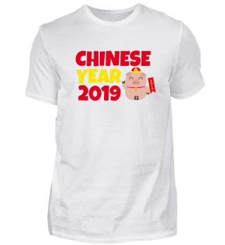 Chinese Year 2019 Lucky Pig - Gift Idea