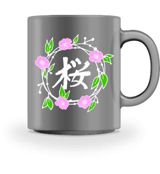 ♥ Cherry Blossom Kanji SAKURA 14