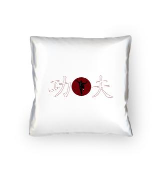 Kung Fu Write