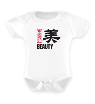Chinese Words: Beauty