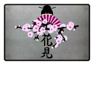 ♥ Cherry Blossom Japanese Character 1