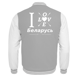 I LOVE Weißrussland