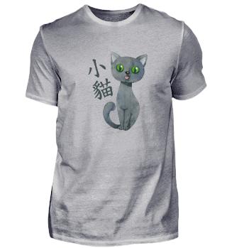 #CAT 小貓 KITTEN