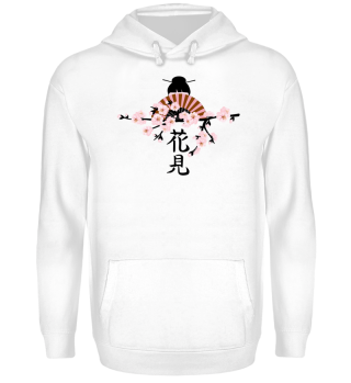 ♥ Cherry Blossom Japanese Character 2