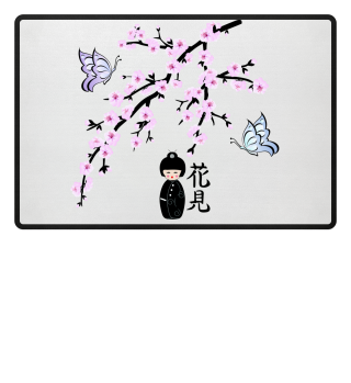 ♥ Cherry Blossom Japanese Character 5