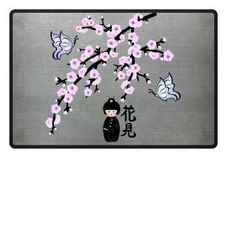 ♥ Cherry Blossom Japanese Character 5
