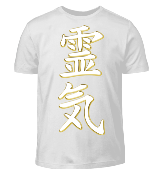 Awesome Reiki Symbol - Weiss Gold