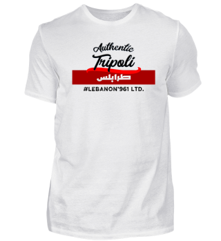 🇱🇧 Tripoli