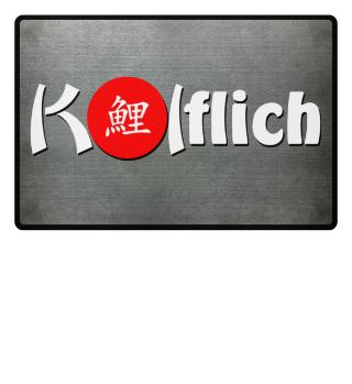 KOI - Nishikigoi Japanese Calligraphy 5a