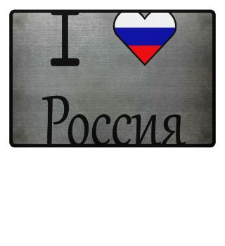 I LOVE RUSSIA