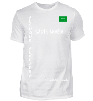 Fan Shirt Saudi Arabia