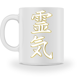 Awesome Reiki Symbol - Weiss Gold 1