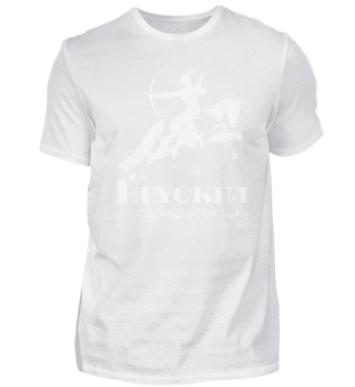 Heyokha Horse Riding - Change Your Way 2