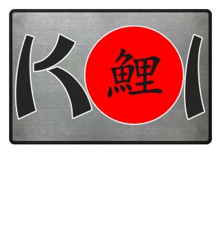 KOI - Nishikigoi Japanese Calligraphy 2a