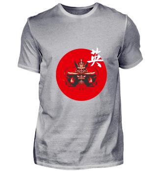 Courage Japanisches Symbol Samurai