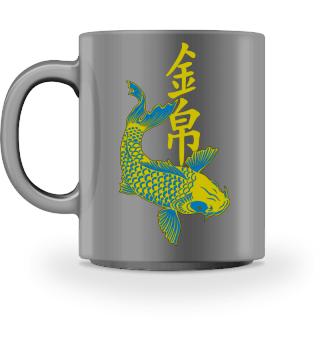 KOI Fish - Nishikigoi Japan Character 9