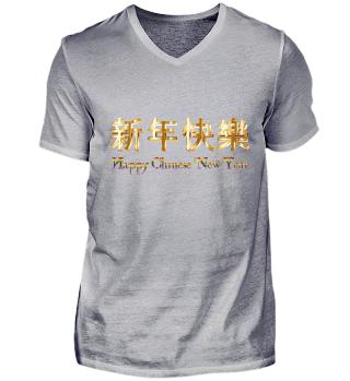 Happy new year China! TOP Geschenkidee!