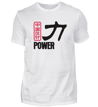 Chinese Words: Force