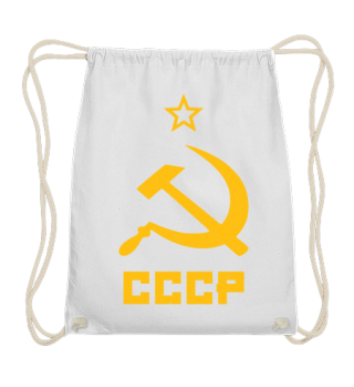Hammer sickle star as a gift idea