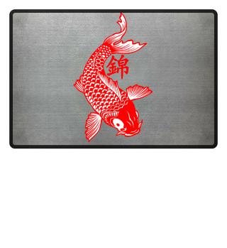 KOI Fish - Nishikigoi Japan Character 6