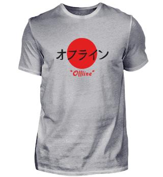 Offline - Japanese Aesthetic Kanji Art G