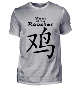 Hahn Chinesisches Zeichen Sternzeichen