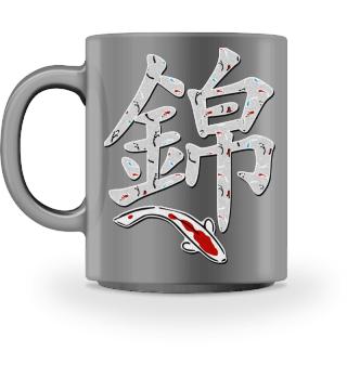 KOI Fish - Nishikigoi Japan Character 4