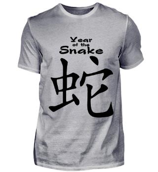 Snake Chinesisches Zeichen Sternzeichen