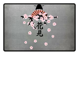 ♥ Cherry Blossom Japanese Character 10