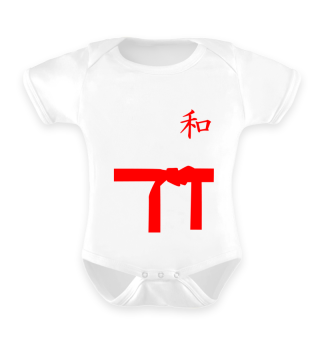 Cool Ninja Karate Baby Body Strampler Geschenk Geburt süß lustig