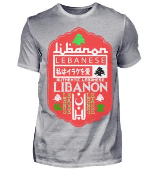 ►►Libanon