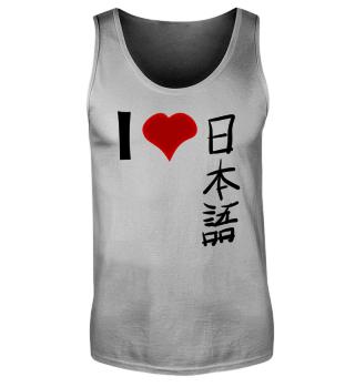 I love Japanese - Kanji