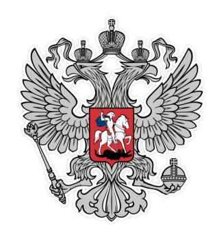 Russian Eagle Sticker